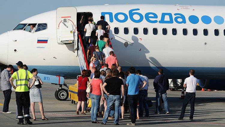 Авиакомпания «Победа» подала всуд на«Новую газету»