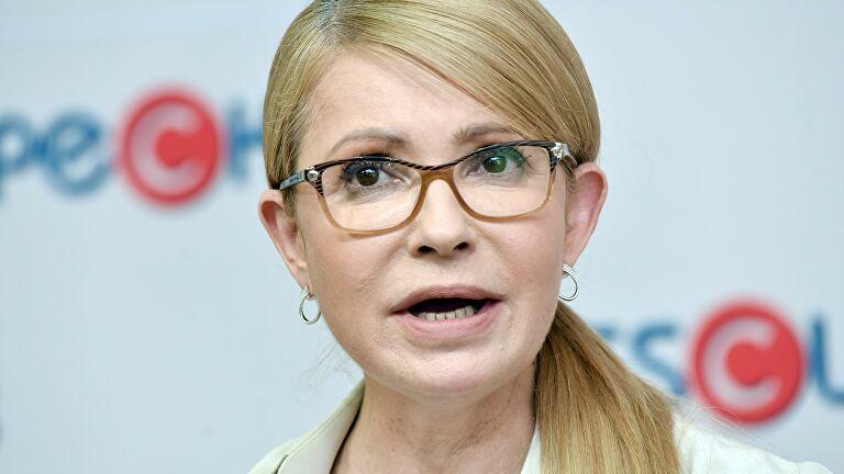 Тимошенко раскрыла «жестокий обман» украинцев