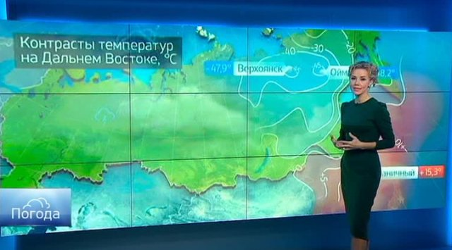 Вести Приморье