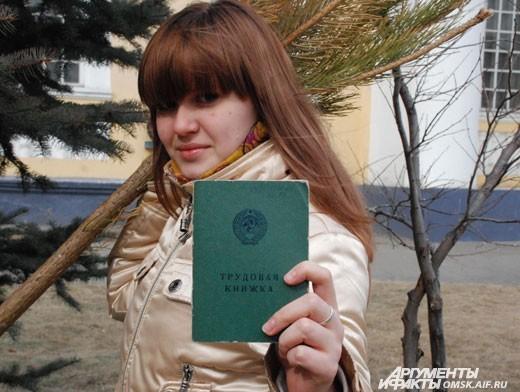 подработка в москве для подростков от 14 лет чему снится бежать