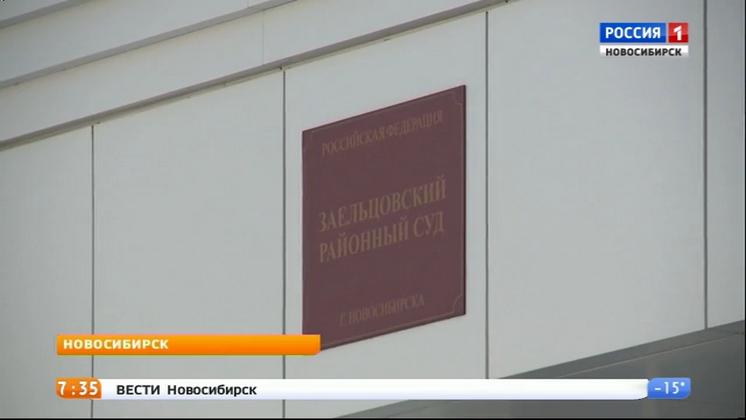 Дело Рериха. Расследование хищений вНовосибирском доме ветеранов окончено