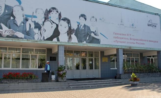4 средних учебных заведения Новгородской области вошли вТОП-500 русских школ