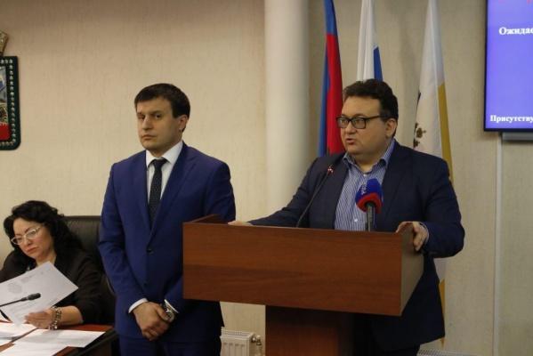 Согласованы надолжности два директора департаментов вКраснодаре