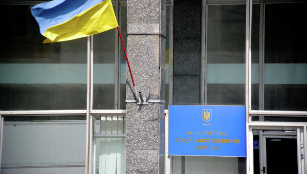 Минсоцполитики Украины: вгосударстве возросли масштабы бедности