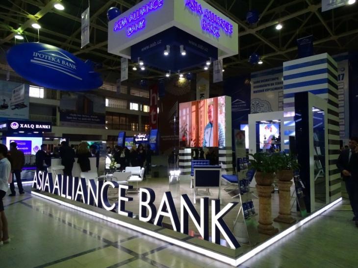 Узбекистан к середине 2020 года планирует продать японцам контрольный пакет акций Asia Alliance Bank
