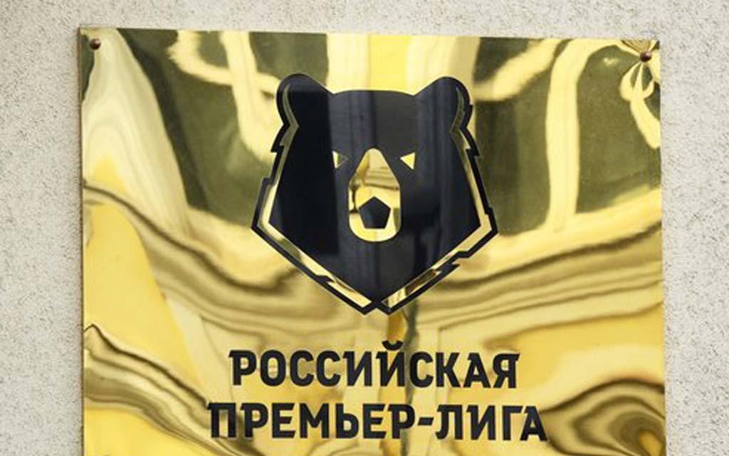 «Оренбург» подал апелляцию на решение не давать клубу лицензию для участия в РПЛ