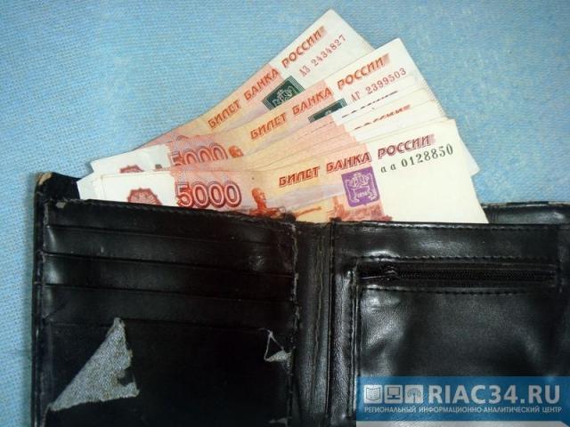 60 млн руб. наповышение зарплат бюджетникам получит Самарская область