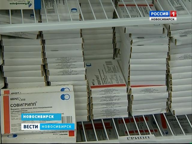 Отгриппа планируют привить 140 тыс. сургутян