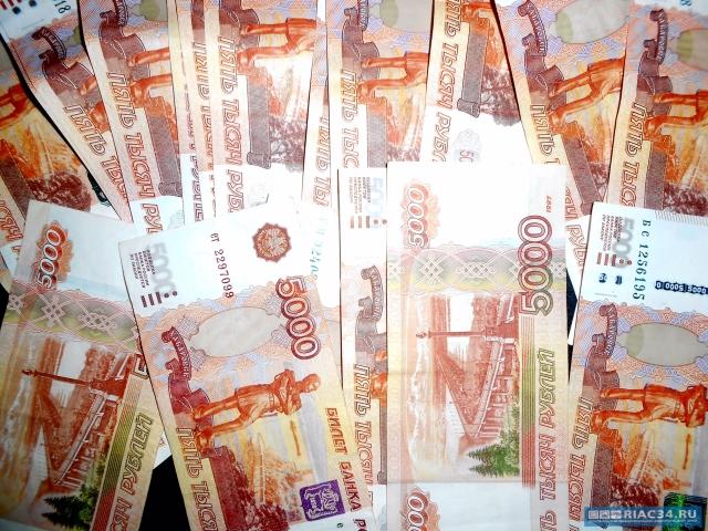 Волгоградец запопытку дать взятку приставу оплатит штраф в1 млн руб.