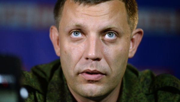 Родители Захарченко получают украинскую пенсию— Киев