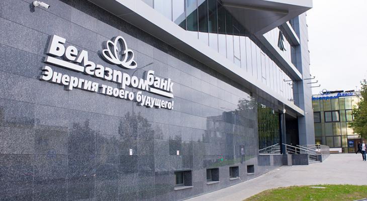 Клиенты «Белгазпромбанка» пожаловались на вскрытые ячейки и пропавшие драгоценности
