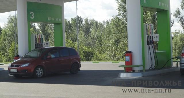 Бензин в РФ поднялся вцене на 7,2% всамом начале года