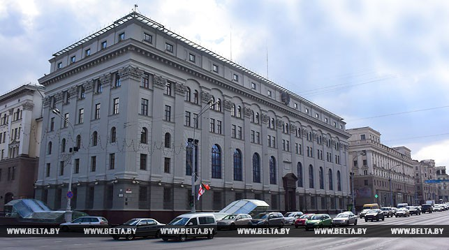 Лукашенко поручил делать все для сотрудничества соВсемирным банком