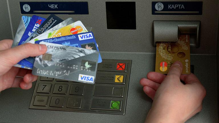 Эксперт рассказал, что делать, если вашу карту «съел» банкомат