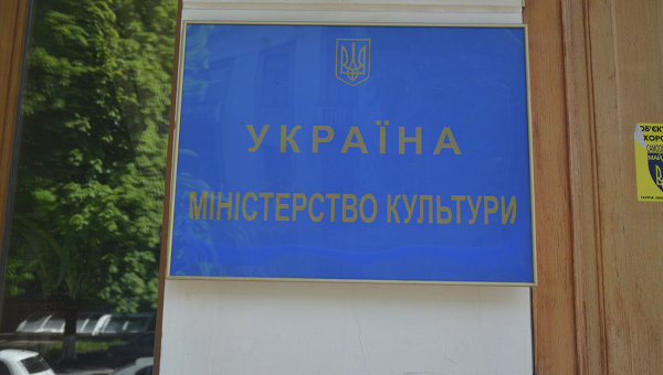 Нищук пояснил, почему Киев выбрали владельцем Евровидения