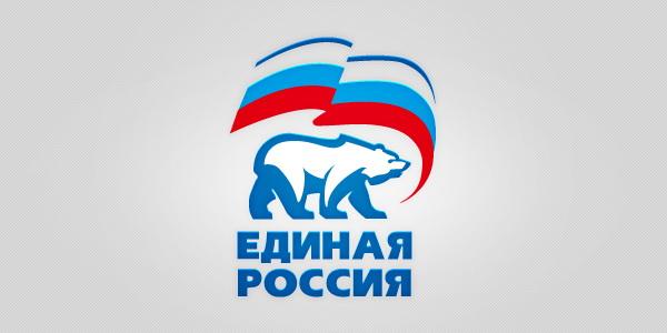Югорчане направились в столицу наXVII Съезд «Единой России»