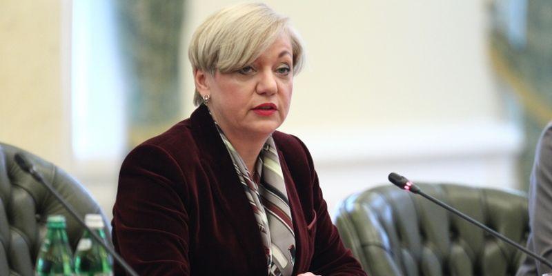 Функции председателя НБУ с10мая будет выполнять заместитель Гонтаревой