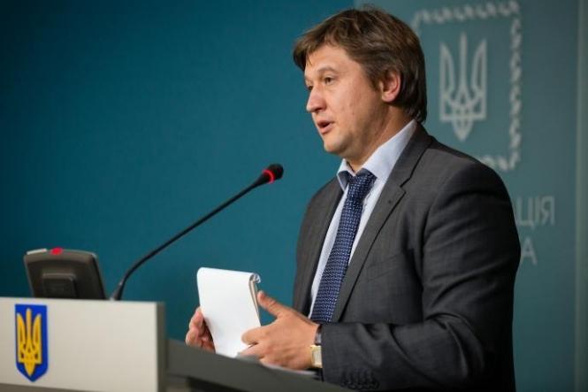 Украина отказалась выплатить Российской Федерации $3 млрд— Данилюк