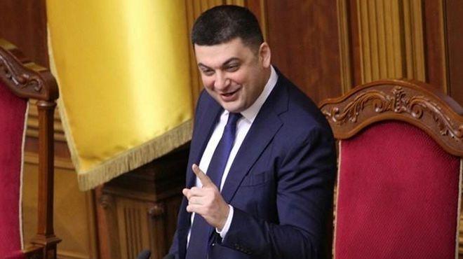 Гройсман: осенью Кабмин внесет впарламент честный бюджет на будущий год