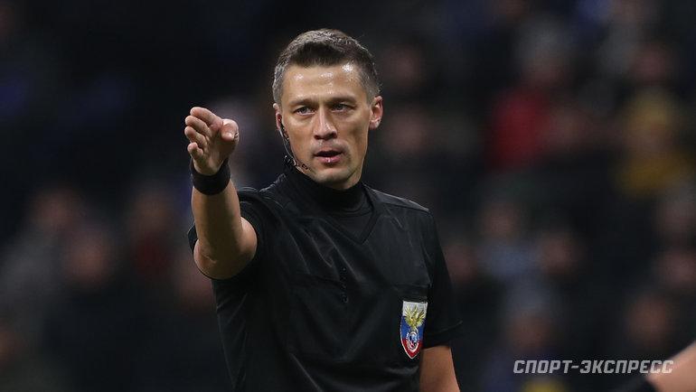 Казарцев не будет работать на матче «Ахмат» — «Спартак». Его заменит Сергей Карасев