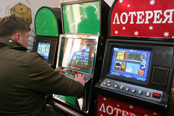 Будут ли закрывать игровые автоматы в 2009 в волгограде игровые автоматы в серпухове ворошилова