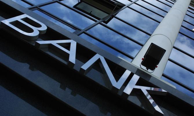 Первая двадцатка банков выполнила свои обязательства перед НБУ