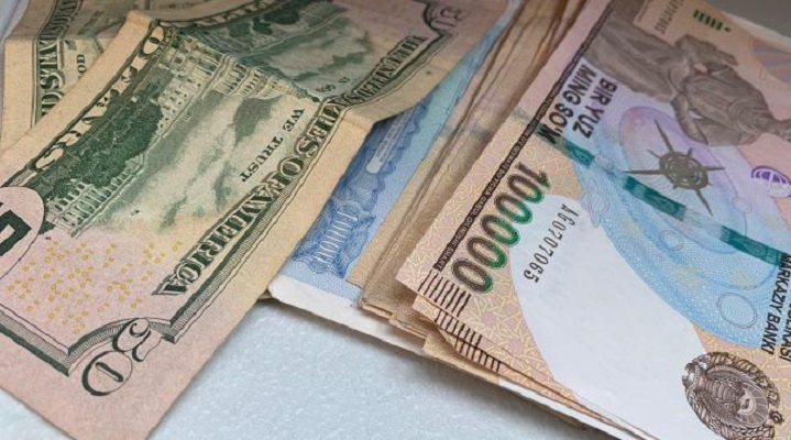 ЦБ Узбекистана установил курсы валют на 28 мая