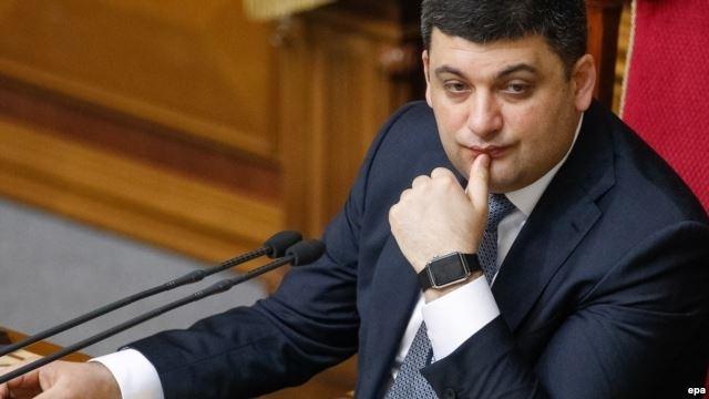 Гройсман обеспечит украинцев бесплатными лекарствами