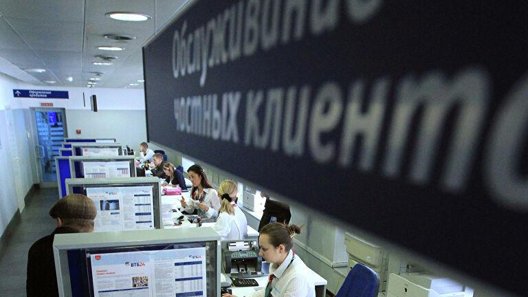 Российские банки начали повышать ставки по ипотеке и вкладам