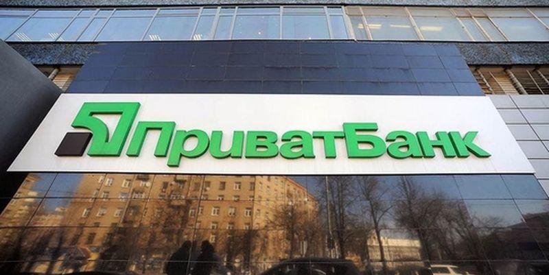 Руководитель крупного банка выразил желание возглавить НБУ— Следующий после Гонтаревой
