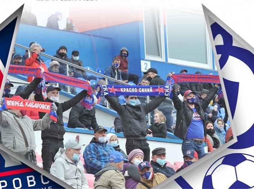 «СКА-Хабаровск» в меньшинстве обыграл брянское «Динамо» в матче ФНЛ