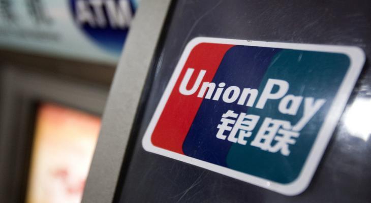 Белорусским банкам поручили внедрять QR-коды и китайскую Unionpay