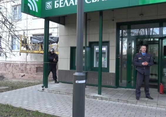 СК: Попытку ограбления банка вМогилеве совершил житель россии