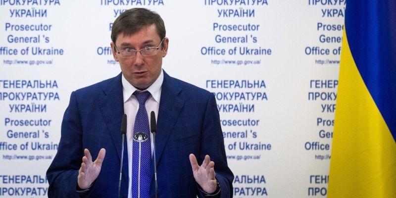 Луценко объявил онеобходимости сделать вХозсуде палату позащите инвесторов