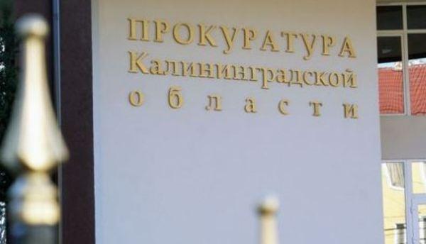 Жительница Мурманской области на Лексус протаранила машину приставов