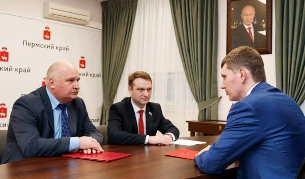Власти Пермского края починят дворец спорта «Молот»