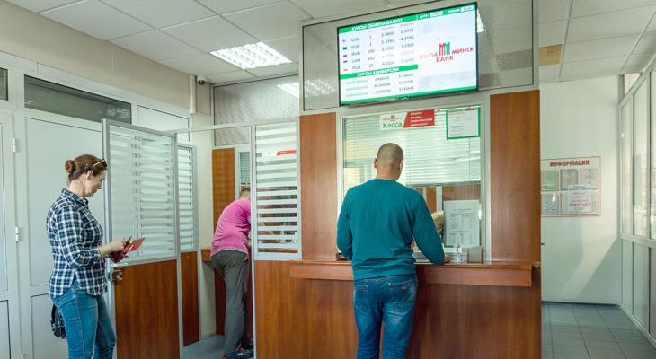 Ставка рефинансирования снижена. Побегут ли белорусы за кредитами? — Анализ