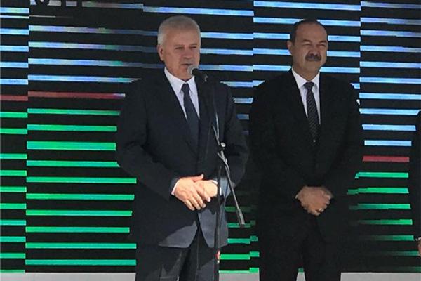Объем вложений денег «Лукойла» впроект Юго-Западный Гиссар превысил $1,5 млрд