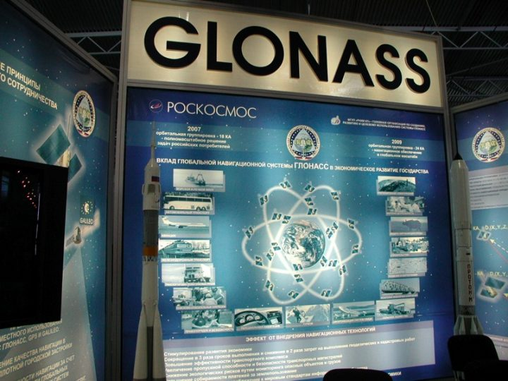 Две станции ГЛОНАСС появятся вКазахстане доконца года