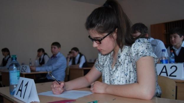 Досрочная волна ЕГЭ начнется в России