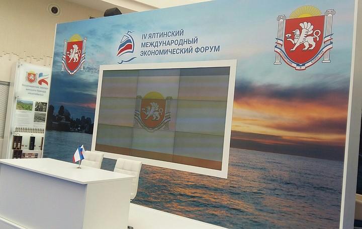Участники ЯМЭФ подписали договоров на162 млрд руб— Аксенов