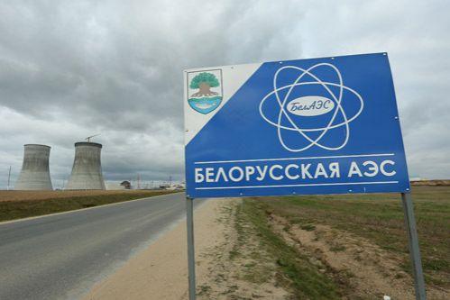 Российская Федерация заберет корпус реактора— руководитель БелАЭС
