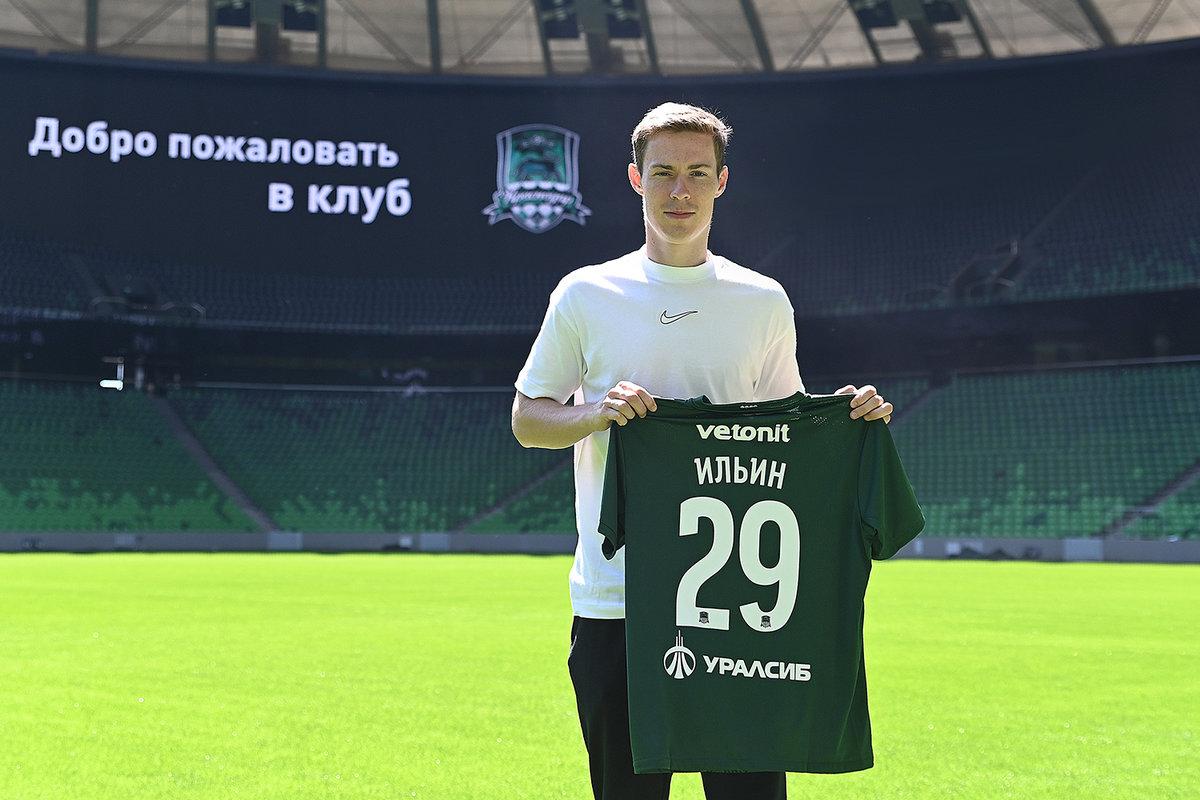 Владимир Ильин стал игроком «Краснодара»
