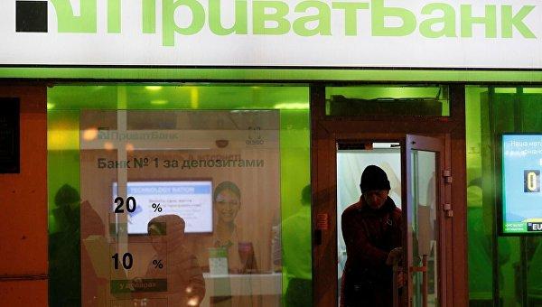 S&P повысило кредитные рейтинги «РусГидро» доуровня суверенного рейтинга РФ