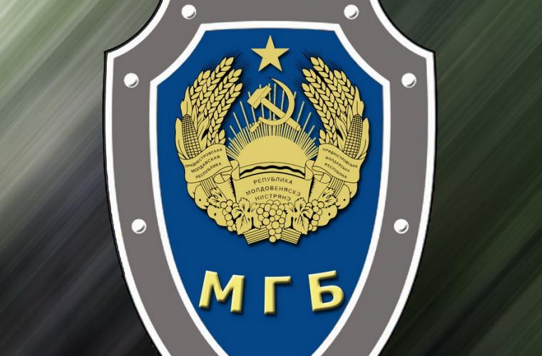 Премьер Молдавии призвал вывести русские войска изстраны