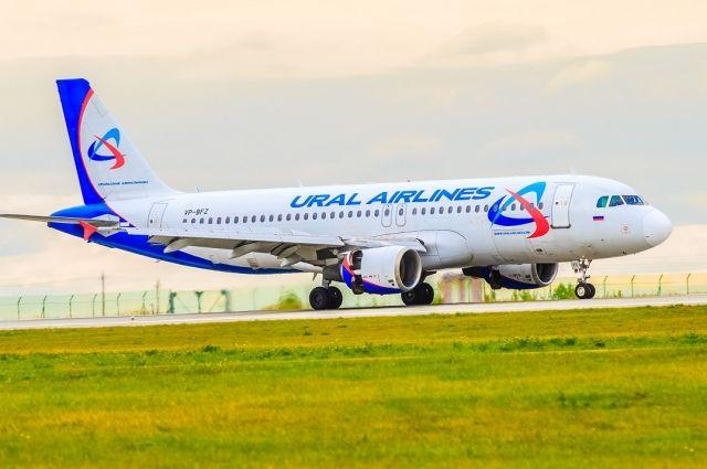 ИзКазани в столицуРФ сноября запустят новый авиарейс