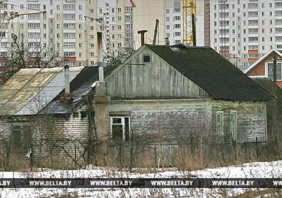 Правила усадебной застройки Минска разработают доконца года