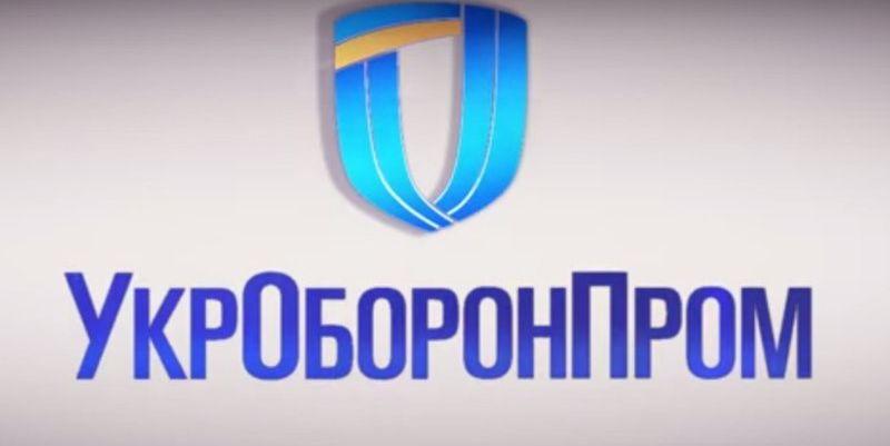 Украина впервый раз представила навыставке IDEF собственный самый новый реактивный гранатомет
