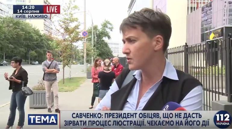 Система электронного декларирования завтра незаработает— Савченко