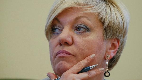 Стала известна зарплата Гонтаревой в НБУ